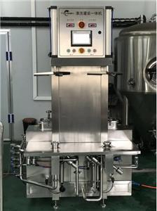 Tonsen Beer Kegs Washing and Filling Machine