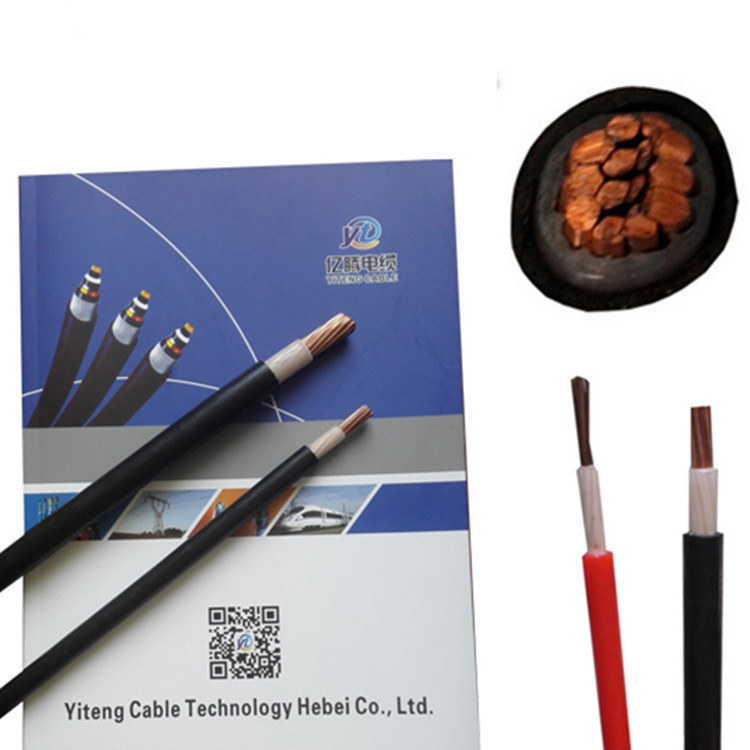 6 awg hmwpe cable白底.jpg