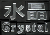 acrylic 3.jpg
