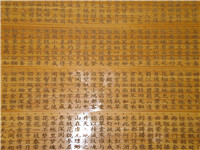 bamboo 7.jpg