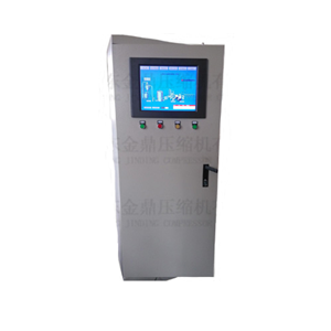 High quality Safety monitoring control cabinet Quotes,China Safety monitoring control cabinet Factory,Safety monitoring control cabinet Purchasing