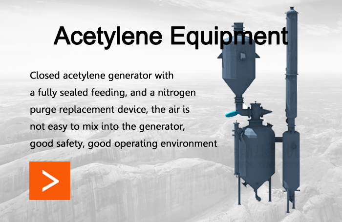 Acetylene Equipment