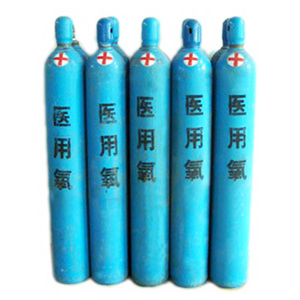 Medical gas Manufacturers, Medical gas Factory, Supply Medical gas