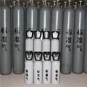 Hot Selling ISO Standard Bottle Customized 45kg Nigeria Gas Cylinder