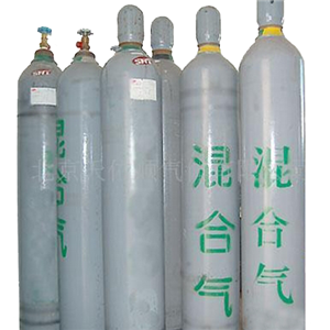 Chinese Factory Gas Mixture Mixed Customize Calibration Gas Price