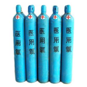 China Manufacturer High Quality Medical Oxygen Regulator Hospital Gas