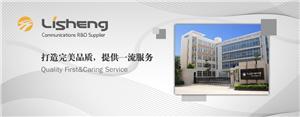 Lisheng (Fujian) Communications Co., Ltd.