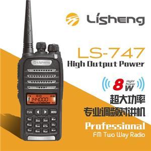 Wireless Two Way Radio
