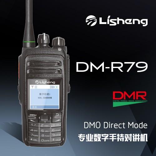 High quality Portable Digital Radio Quotes,China Portable Digital Radio Factory,Portable Digital Radio Purchasing