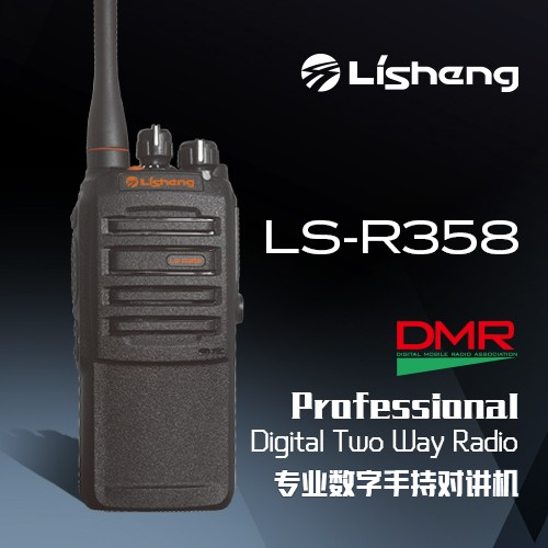 High quality Portable DMR Walkie Talkie Quotes,China Portable DMR Walkie Talkie Factory,Portable DMR Walkie Talkie Purchasing