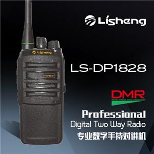 High quality DMR Wireless Radio Quotes,China DMR Wireless Radio Factory,DMR Wireless Radio Purchasing