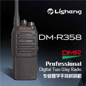 High quality Digital Radio Quotes,China Digital Radio Factory,Digital Radio Purchasing