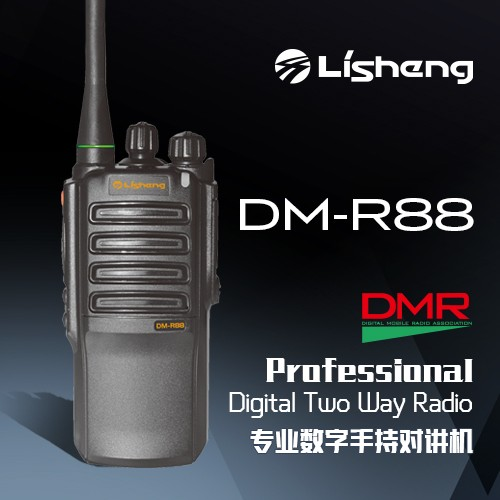 High quality Digital Walkie Talkie Quotes,China Digital Walkie Talkie Factory,Digital Walkie Talkie Purchasing