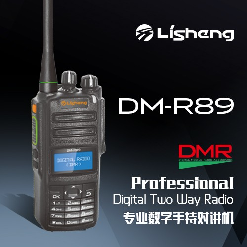 High quality Digital Transceiver Quotes,China Digital Transceiver Factory,Digital Transceiver Purchasing
