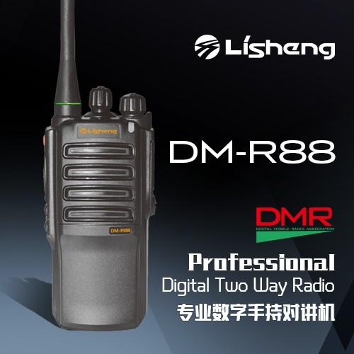 High quality Professional DMR Radio Quotes,China Professional DMR Radio Factory,Professional DMR Radio Purchasing
