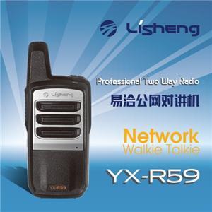 PTT Portable Two Way Radio