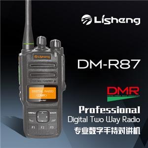 High quality VHF Digital Radio Quotes,China VHF Digital Radio Factory,VHF Digital Radio Purchasing