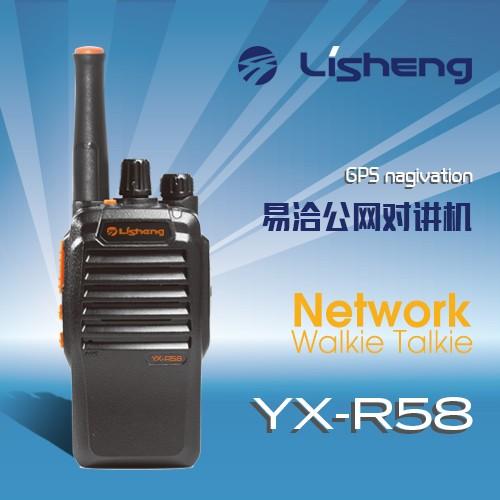High quality POC Transceiver Quotes,China POC Transceiver Factory,POC Transceiver Purchasing