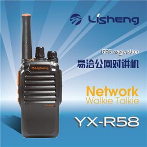 High quality 4G Radio Quotes,China 4G Radio Factory,4G Radio Purchasing