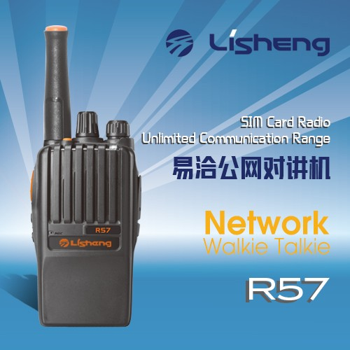 High quality Network POC Radio Quotes,China Network POC Radio Factory,Network POC Radio Purchasing