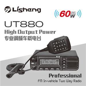UHF Mobile Radio
