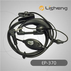 High quality Earpiece Quotes,China Earpiece Factory,Earpiece Purchasing