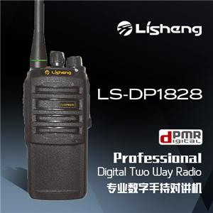 DPMR VHF walkie talkie