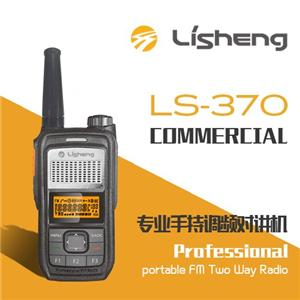 High quality Handy Two Way Radio Quotes,China Handy Two Way Radio Factory,Handy Two Way Radio Purchasing