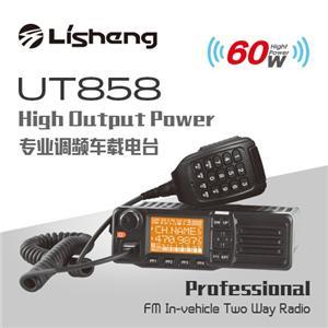 UHF Base Station