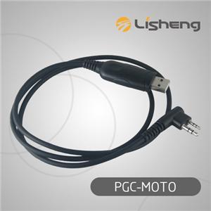 2way Radios USB Programming Cable