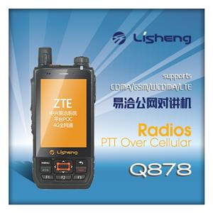 Android GSM 3G/4G/LTE Walkie Talkie