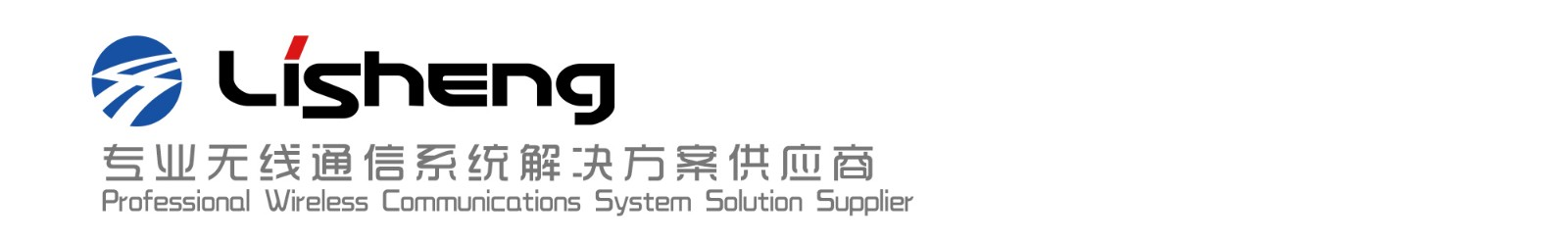 China Radio Systems, Radio Systems Manufacturers, Suppliers