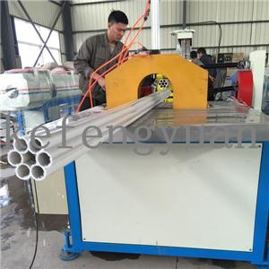 High quality Multi Holes Pipe Extrusion Machine Quotes,China Multi Holes Pipe Extrusion Machine Factory,Multi Holes Pipe Extrusion Machine Purchasing