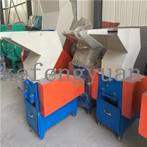 High quality Plastic Film Crusher Quotes,China Plastic Film Crusher Factory,Plastic Film Crusher Purchasing