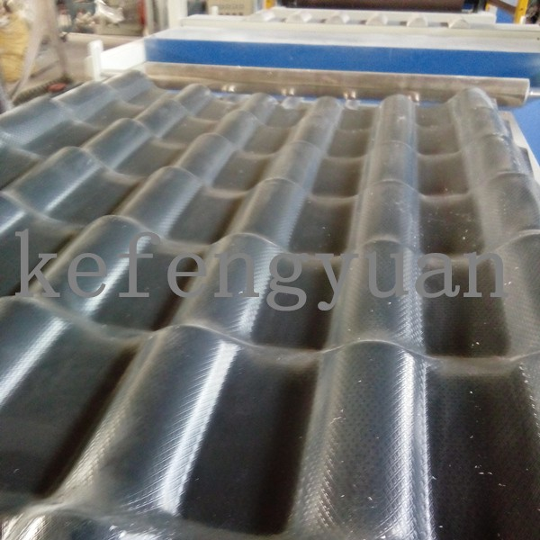 PVC Plastic Corrugated Sheet Extrusion Machine