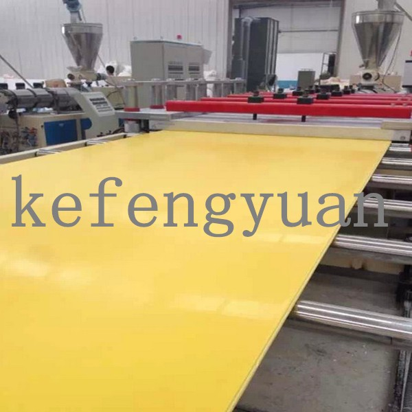 WPC Plastic Sheet Extrusion Machine