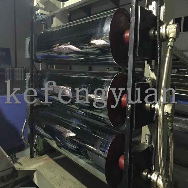 PC Plastic Sheet Extrusion Machine