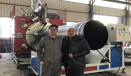 hdpe pipe machine commissioning