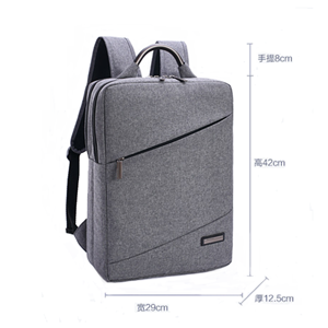 High quality Laptop backpack Quotes,China Laptop backpack Factory,Laptop backpack Purchasing
