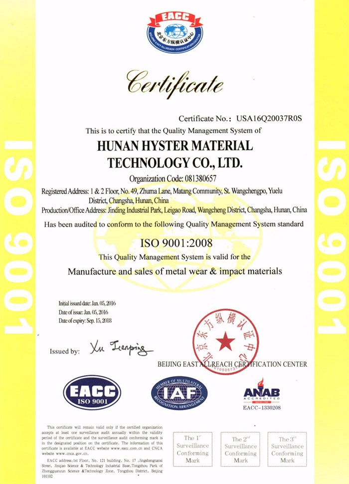 ISO 9001 : 2008 (English)
