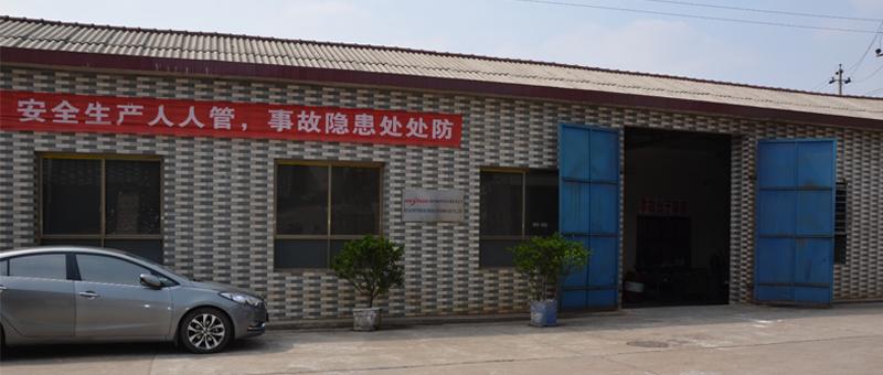 HUNAN HYSTER MATERIAL TECHNOLOGY CO., LTD.