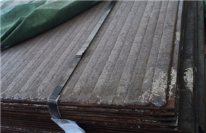 Coated wear plates Manufacturers, Coated wear plates Factory, Supply Coated wear plates