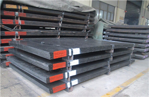 Hardfacing wear plates Manufacturers, Hardfacing wear plates Factory, Supply Hardfacing wear plates