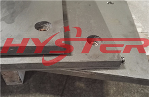 High quality 63HRC wear plates Quotes,China 63HRC wear plates Factory,63HRC wear plates Purchasing