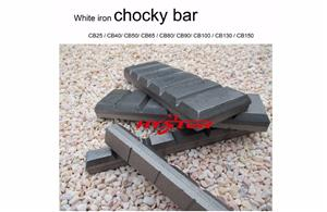 700BHN chocky bar for Bucket wear/impact protection