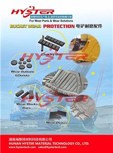 Bucket wear protectors help to keep buckets in a long time usage