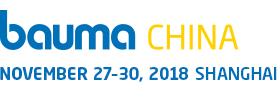 Let us meet at Bauma Shanghai 2018 at Nov 2018!!
