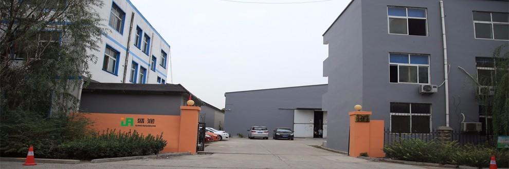 Introduction of Jinan Shengrun Machinery Co., Ltd.