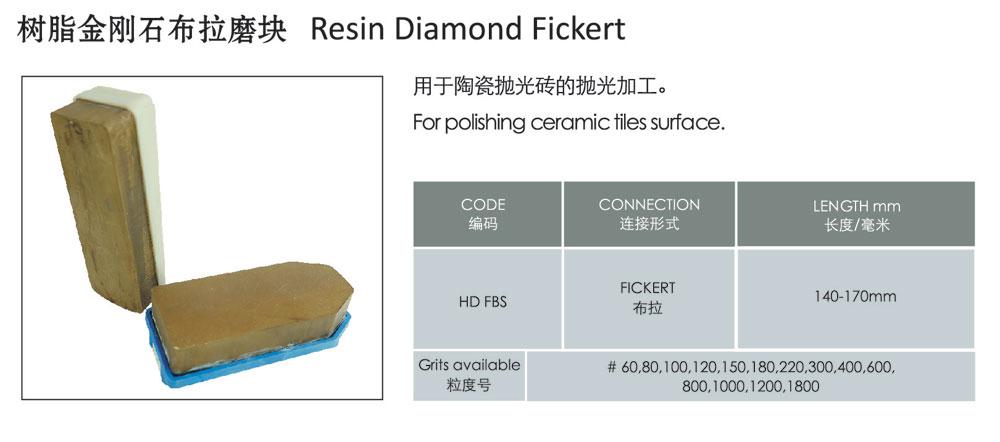 resin-diamond-fickert-supply
