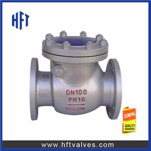 High quality Gost Standard Check Valve Quotes,China Gost Standard Check Valve Factory,Gost Standard Check Valve Purchasing